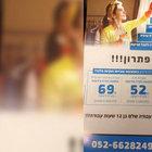 İsrail'de ev temizliği hizmetinde 'ırkçılık'