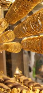 Altın fiyatları ne oldu? (09 Şubat 2016)