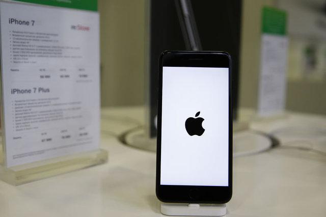 Apple indirime gidiyor!