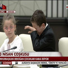 Cumhurbaşkanı Erdoğan: Terfiler şehitlerin gıyabında devam edecek
