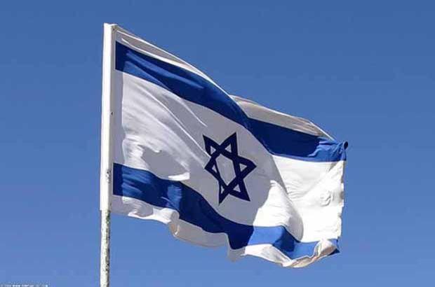İsrailli bakan yardımcısından 'Batı Şeria'yı ilhak etme' çağrısı