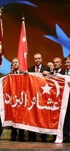 Cumhurbaşkanı Erdoğan'a sancak teslim edildi