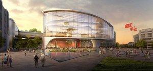 Atatürk Kültür Merkezi için yeni proje
