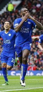İngiltere şampiyonu Leicester City 1'e 4 kazandırdı