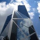 Bank of China'ya kuruluş izni Resmi Gazete'de