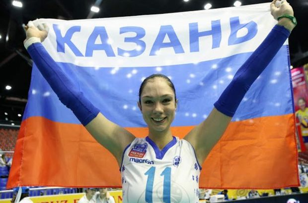 Ekaterina Gamova emekli oldu
