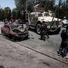 Afganistan'ın Baglan viyaletinde patlama: 11 ölü