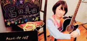 Japon pop yıldızı Mayu Tomita bıçaklandı