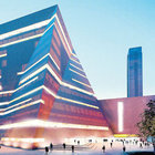 Yeni Tate Modern 17 Haziran'nda açılıyor
