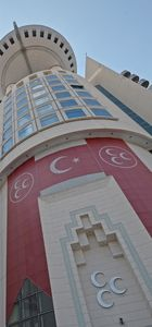 Çağrı Heyeti MHP kurultayı için tarih verdi, Genel Merkez, 'Katılmıyoruz' resti çekti