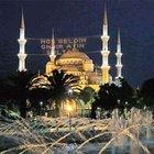 M. Fatih Çıtlak ile Ramazan Sohbetleri
