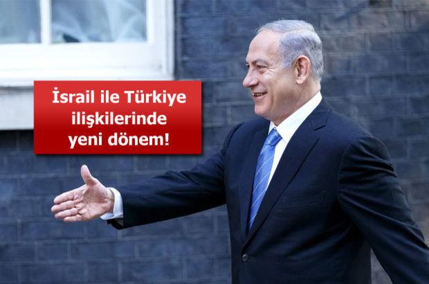 İsrail, Türkiye