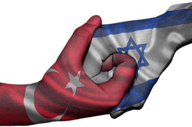 İsrail ile Türkiye anlaşmasında yarın 11'de imza atılacak