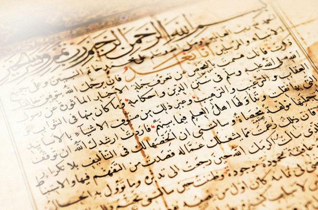 Kur'ân - Kerim'i okumak hayatı okuyabilmektir
