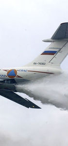 Rus yangın söndürme uçağı kayıp