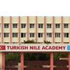 FETÖ okullarına 'Türk okulu' denilmesi engellenecek