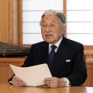JAPONYA'DA İMPARATORLUK YASASINDA DEĞİŞİKLİK SİNYALLERİ