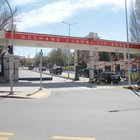 Ankara GATA'nın ismi değişti