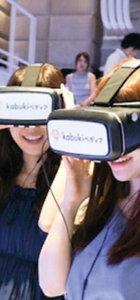 İnternetten alışverişte sanal gerçeklik dönemi