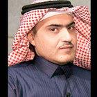 Bağdat-Riyad hattında elçi krizi
