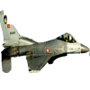 TSK'ya sivilden 300 pilot geliyor