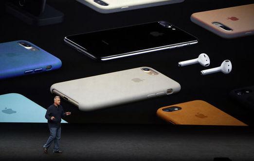 İphone 7 renkleri ve özellikleri 98