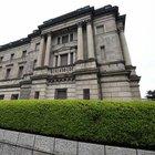 Japonya Merkez Bankası'ndan ilave teşvik kararı