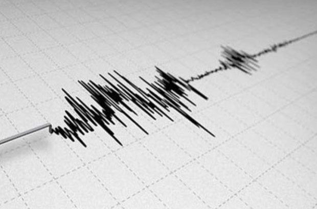 çin deprem