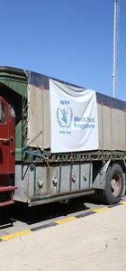 BM'nin 14 TIR'lık yardım konvoyu İdlib'e hareket etti