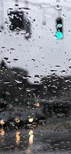 Hava durumu 26.09.2016