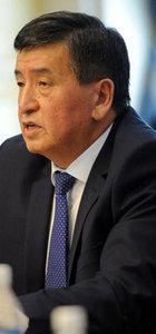 Kırgızistan'da 2016 devlet bütçesi yasasında değişikliği öngören tasarı onaylandı