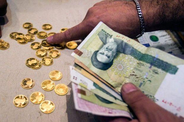 ABD'den İran bankalarına destek