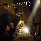 """""""Hz. Muhammed: Allah'ın Elçisi"""" 28 Ekim'de vizyonda"""
