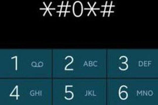 Telefonunuzun gizli özelliklerini keşfettirecek kodlar