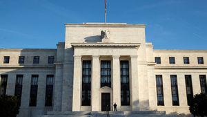 Beklenen Fed tutanakları açıklandı