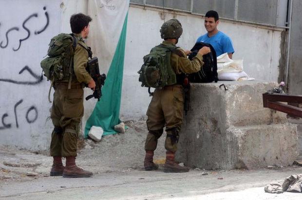 İsrail Filistin