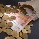 Rus bankalarının kredi hacimleri düştü
