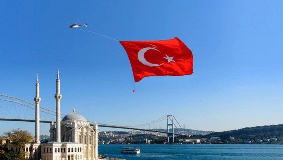 29 Ekim, Türk bayrağı
