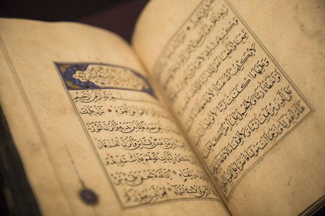 Asırlık el yazması Kur'an-ı Kerimler ABD'de sergileniyor