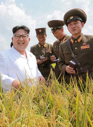Kim Jong Un'a suikast tehdidi!