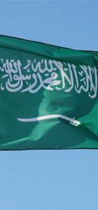 Suudi Arabistan 3-4 yıla iflas edebilir