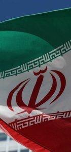 Türkiye'den İran'da dev yatırım