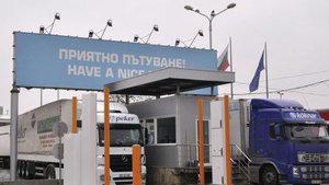 Türkiye'ye araç geçişine izin verilmiyor!