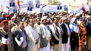 Yemen'de BM barış planına karşı gösteriler
