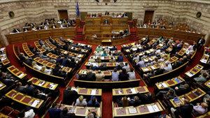 Yunanistan'da yeni Bakanlar açıklandı