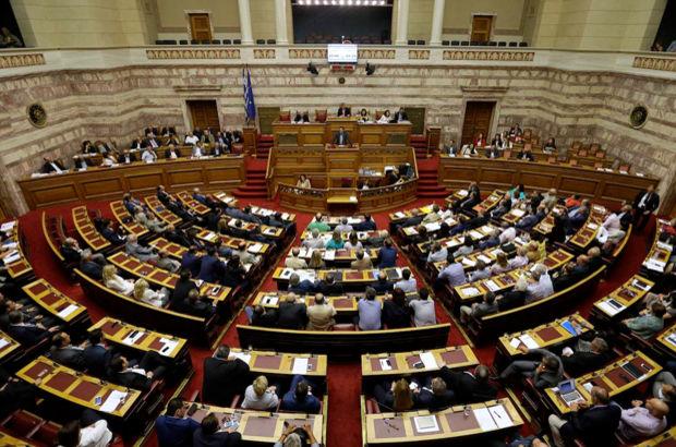 Yunanistan meclisi