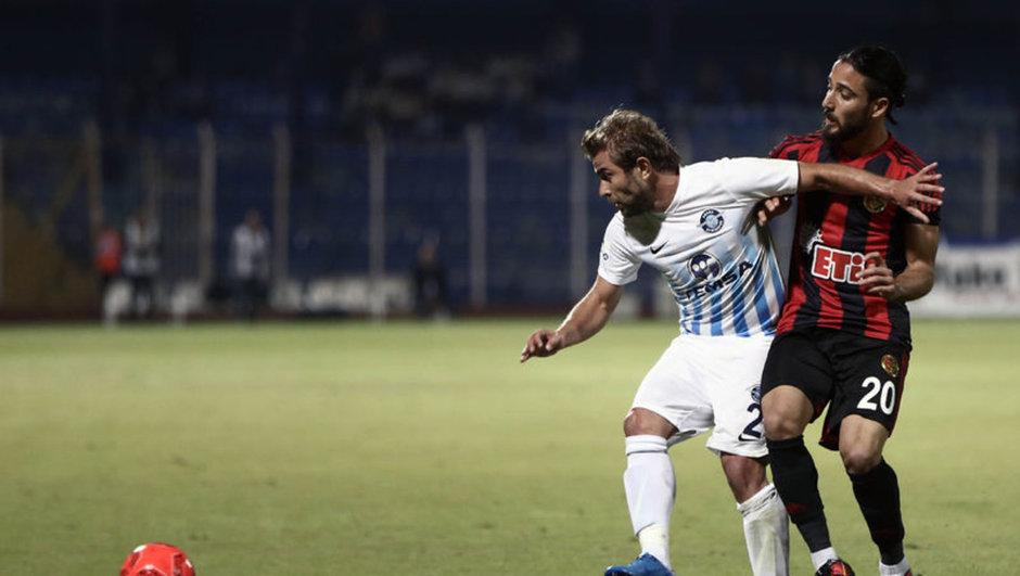 Adana Demirspor - Eskişehirspor: 0-1