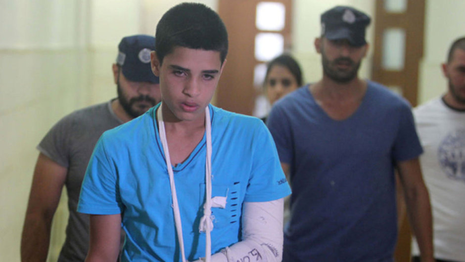 Filistin Ahmed Manasıra İsrail