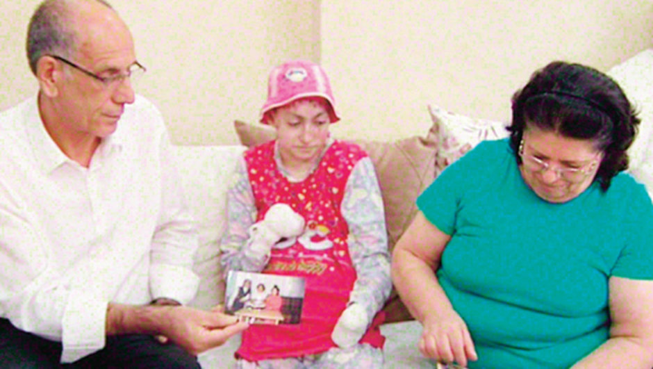 Sultan Gür İstanbul Ümraniye  Kelebek hastalığı