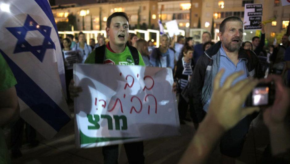 İsrail Binyamin Netanyahu